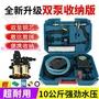 台灣現貨便攜式洗車機冷氣清洗機双泵收納版12v. 110v