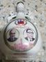 蔣經國總統就職記念酒瓶