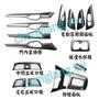 12-16日產SENTRA 仿卡夢內飾 電動窗開關面板 內門裝飾條 風口框 排檔面板 SENTRA 碳纖紋 內飾改裝