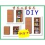 秀木工藝-DIY簡易層門櫃空櫃/二層/三層/四層