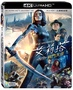 艾莉塔:戰鬥天使 三碟限定版 (UHD+2D+3D)