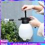 植物壓力空氣瓶2l水便攜式澆水花盆水壺噴霧噴嘴