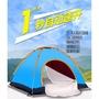 🔥輕巧方便🔥一秒速開自動雙門帳篷/海灘遮陽棚