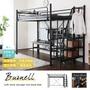 【雙11限定】H D 博爾系列工業風單人步梯設計雙層鐵床架(高架床 鐵床架 床架 單人鐵床 DIY)