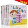 現貨+預購-全套5冊 進口英文原版繪本 Lulu系列 我愛露露系列套書 趣味翻翻書 精裝觸摸操作書 兒童啓蒙圖書