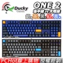 Ducky ONE 2 Horizon 地平線 Skyline 天際線 機械式鍵盤 電競鍵盤 中文版 英文版 PCHot