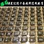 📥出售4G裸裝記憶卡/microSD卡/TF卡/手機記憶卡/小卡