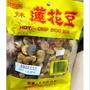 辣 蠶豆 蓮花豆