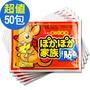 袋鼠寶寶 12HR長效型貼式暖暖包 50包入