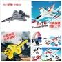 「歐拉亞」現貨 加強版 陀螺儀 FX820 FX823 遙控戰鬥機 遙控飛機 遙控滑翔機 F16 SU35 F22