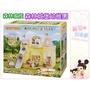 麗嬰兒童玩具館~扮家家酒-日本EPOCH-森林家族系列-森林城堡幼稚園 EP28420