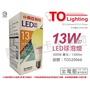 [喜萬年]含稅 TOA東亞 LLA018P-13AAL LED 13W 黃光 E27 全電壓 球泡燈_TO520066