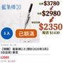 台灣出貨🇹🇼嘖嘖募資同款【免募資、無套路】 藍氧棒2.0 淨水器 淨化筆