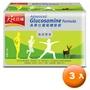 佳格 天地合補 高單位葡萄糖胺飲+龜鹿雙寶 60ml (6入)x3盒【康鄰超市】