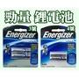 優選】勁量鋰電池2顆入/卡(有4號L92 BP-2和3號L91 BP2)(AA/AAA)Energizer鋰電池