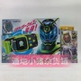 【優品】二手 二手 假面騎士ZIO Woz 沃茲 DX超越驅動器 未來騎士三騎 變身腰帶