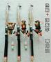 自動彈簧釣魚竿 | 自動海桿 |  超硬遠投竿 | 拋竿 | 海釣 | 夜釣 | 釣魚 | 魚竿 | 遠投竿 【愛家便宜購】