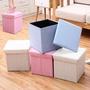 熱銷款 🌟 現貨📢正方形多功能收納凳可坐人儲物凳子大容量折疊箱客廳沙發凳TS型