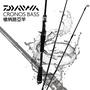 【獵漁人】DAIWA CRONOS 槍柄BASS路亞竿 662MB
