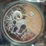 1989 中國 熊貓銀幣 原封膜