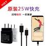特价 ☸三星note10充電器原裝正品S10+ A80充電器A70手機數據線快充頭25W