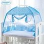 嬰兒床蚊帳 younana嬰兒床蚊帳帶支架嬰兒蚊帳罩兒童床蚊帳遮光蒙古包防塵罩