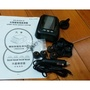 sumole  太陽能胎壓偵測器