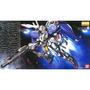 BANDAI MG 1/100 鋼彈前哨戰 MSA-0011(Ext) Ex-S Gundam EX-S 鋼彈