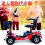 迷你 四輪電動折疊車 老人代步車 殘疾人助力車 電動自行車 電動機車