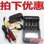 liitokala lii300 500 USB充電器18650四槽智能充滿自停容量測試