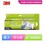 (台灣快速出貨)3M 淨呼吸靜電空氣濾網9808-R(淨化級)(N95口罩相同濾淨原理)【AF05082】i-style