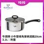 牛頭牌 小牛雙導角單柄湯鍋20cm / 3.1L(附蓋)
