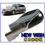 豐田 2010 NEW WISH 專用排檔鎖 高質感真皮 原廠指定配件 頂級車必備