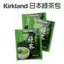 [滿千免運] URS 好市多 Kirkland日本綠茶包 真Costco打統編附發票 飲料 飲品 綠茶粉 贈品禮品獎品禮
