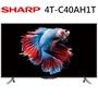 【原廠公司貨~免運特惠價】 SHARP夏普 40吋4K HDR智慧連網液晶顯示器+視訊盒(4T-C40AH1T)