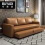 【優然家居】沙發床可折疊客廳小戶型雙人三人多功能簡約現代真皮兩用推拉1.8