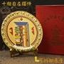 合金十相自在擺件/盤 藏傳佛教用品 銅鎏金 吉祥八寶  驅邪鎮宅 佛教禮品 禮佛擺件