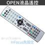 鴻海 InFocus 液晶電視遙控器 Open (裝電池即可用) CCPRC008 CCPRC027 CCPRC029