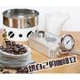 便當君 手搖 咖啡豆 生豆 烘豆器 烘豆機 烘焙機 溫度計 直火 半直火 炭火 非陶瓷 更勝手網