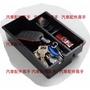 汽車配件高手 2014-2016 三菱新款Outlander 扶手置物盒 置物盒 儲物盒 零錢盒