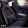 GUCCI古風系汽車椅套納智捷Luxgen2 SUV MPV U2 Turbo U5 XV坐墊座椅座套