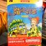 鮮鮮代購Costco-魔法校車 數位復刻版DVD 16片裝