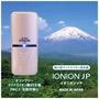 日本製IONION JP隨身空氣清淨機