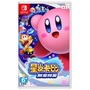 Nintendo Switch NS 《星之卡比 新星同盟》中文版