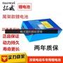 ~24V 36V 48V尾架款不銹鋼盒10AH 12AH 15AH 18AH 20A電動車鋰電池