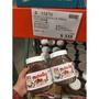Nutella 巧克力榛果醬750g 好市多代購趣