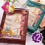 金德恩 台灣製造 2件組 金門特產 大方鬍鬚伯麵線-兩種口味可選/火鍋/湯食/乾拌古早原味+金門高粱