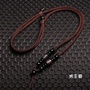 掛繩黑色項鍊繩子手工編織吊墜掛繩男黑皮繩黑檀木貔貅本命佛的掛件繩
