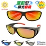 MIT 運動型 偏光套鏡 防滑設計 運動套鏡 眼鏡救星 偏光 抗UV【94407】 (4.1折)