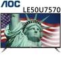【短期促銷】AOC艾德蒙 50吋4K UHD聯網液晶顯示器+視訊盒(LE50U7570)